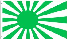 Japan Rising Sun Navy Ensign Green Variant 5'x3' (150cm x 90cm) Flag
